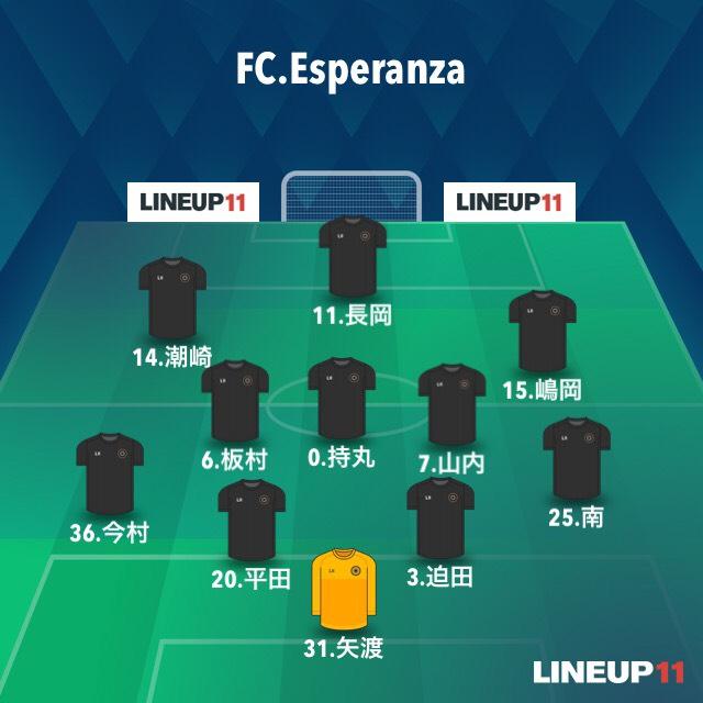 LU-20ss_Esperanza