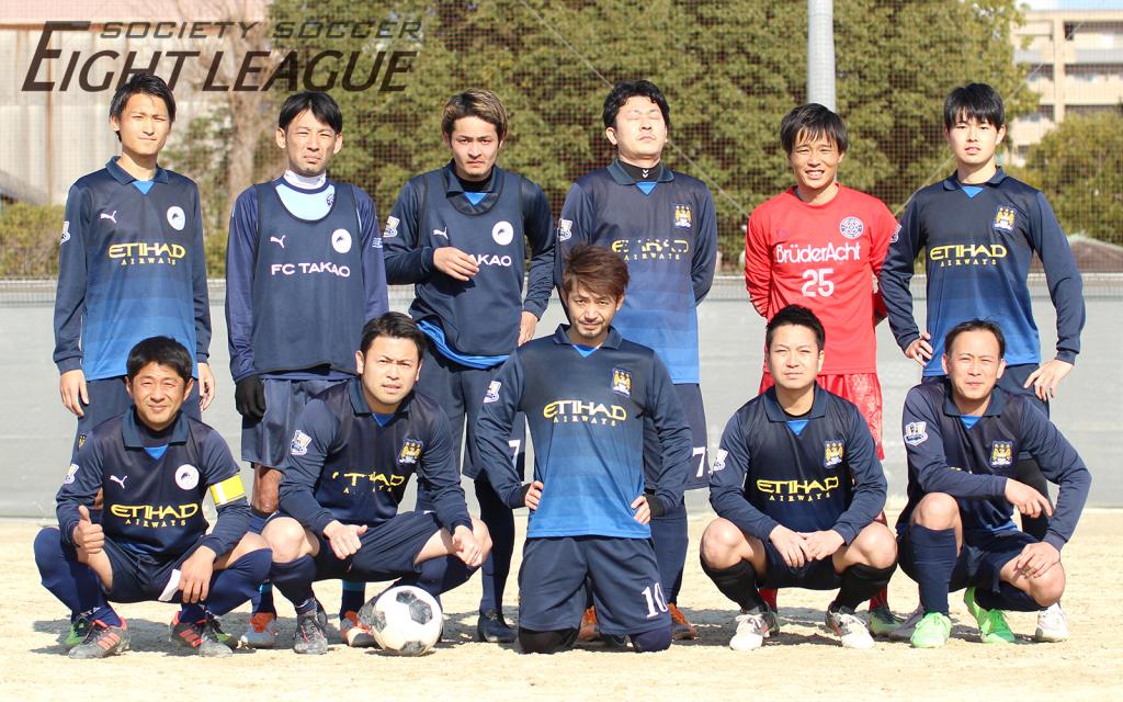 TAKAO_photo2