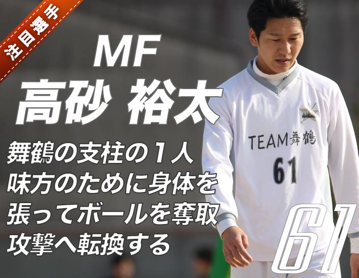 pickup_46-Maizuru