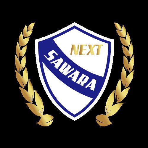 sawara-next